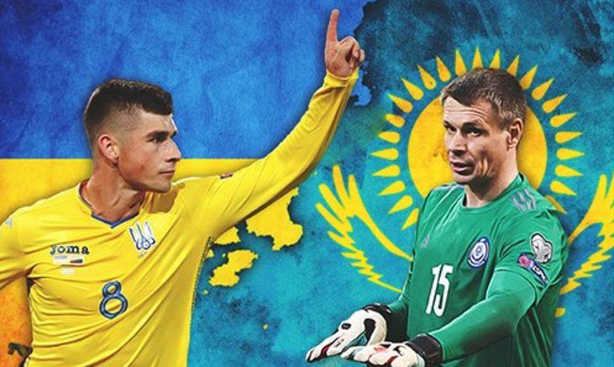 Україна – Казахстан. Потрібна лише перемога