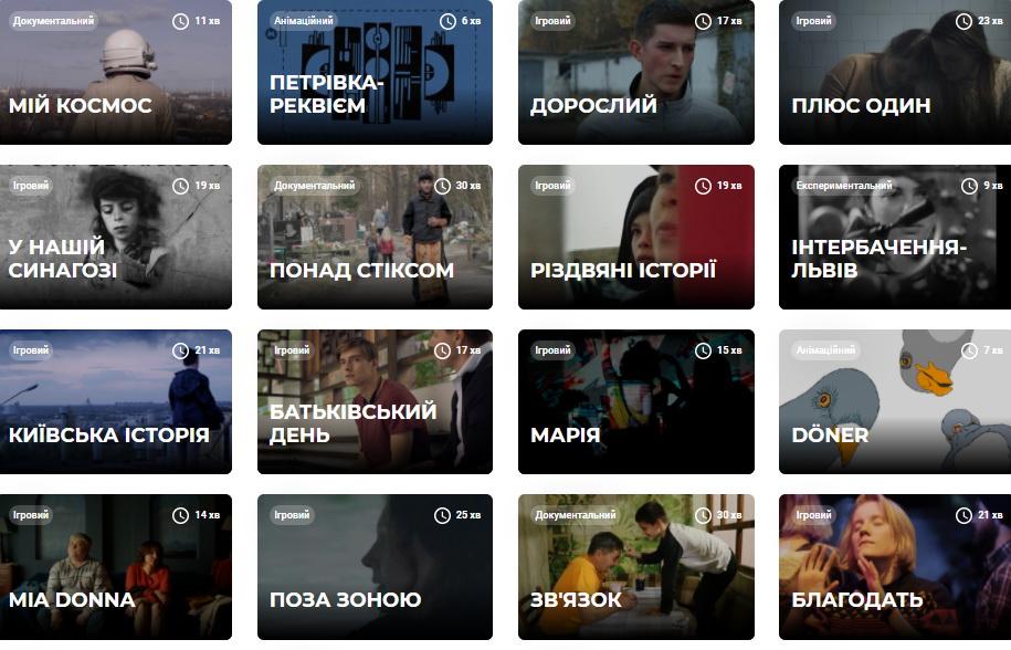baza_ukrainskih_korotkometrazhok.jpg (182.31 Kb)