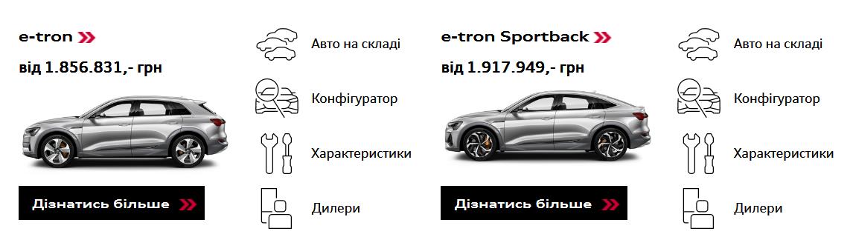 etr.png (123.45 Kb)
