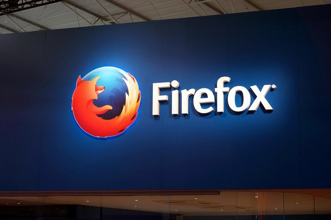 firefox0.jpg (161.67 Kb)