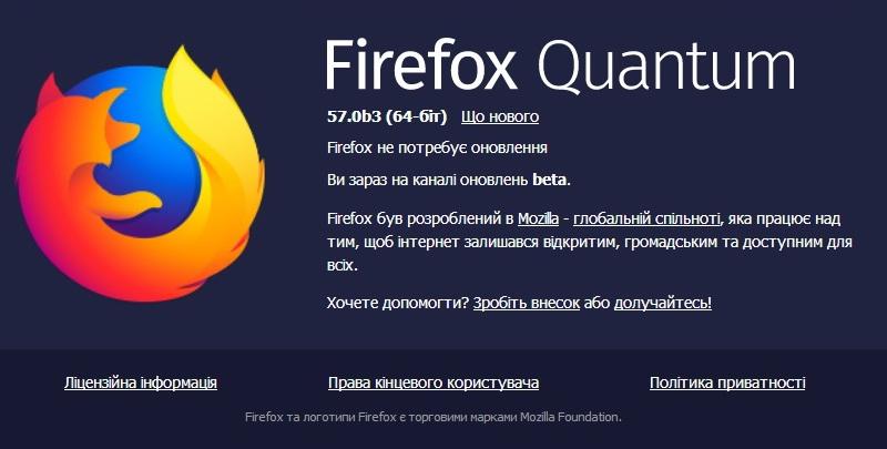 firefox3.jpg (75.29 Kb)