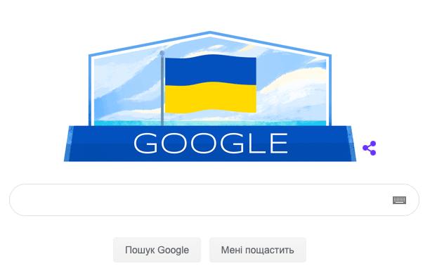 google.png (37.89 Kb)