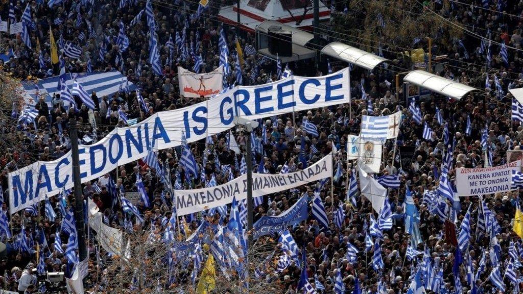 greek-macedonia.jpg (170.8 Kb)
