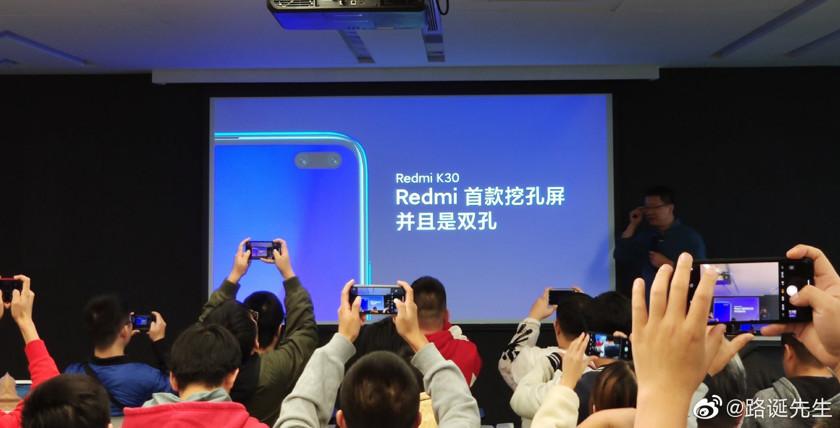 Redmi K30: Xiaomi анонсувала презентацію смартфона з підтримкою 5G
