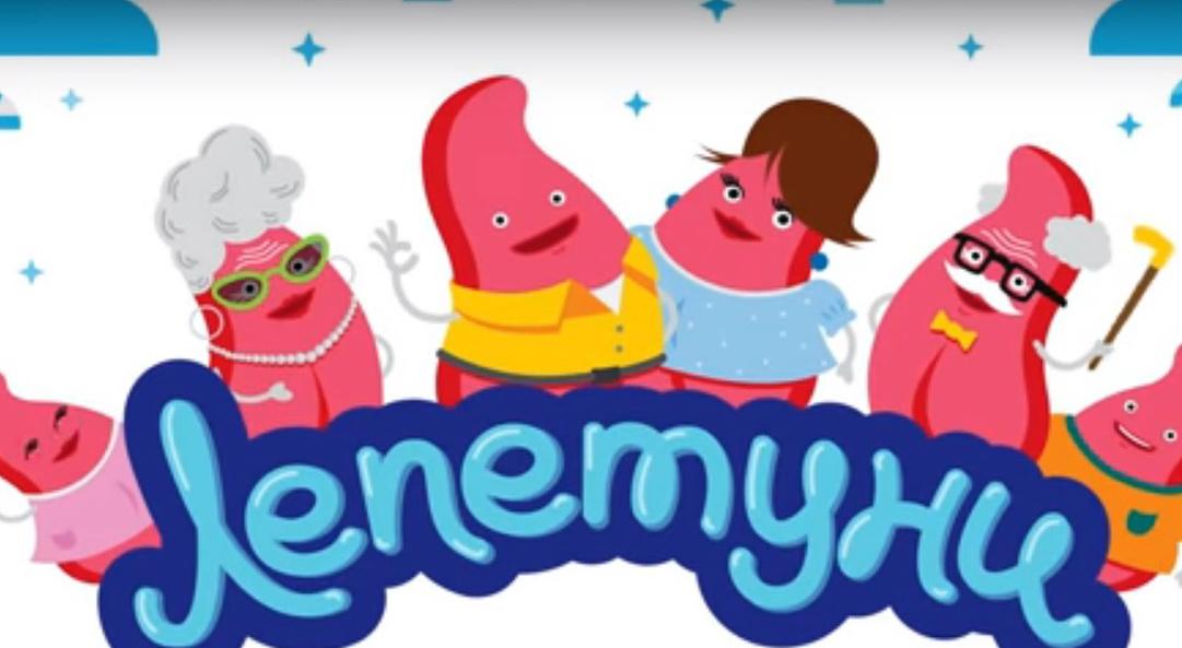 В Україні випустили мультсеріал для малюків (ВІДЕО)
