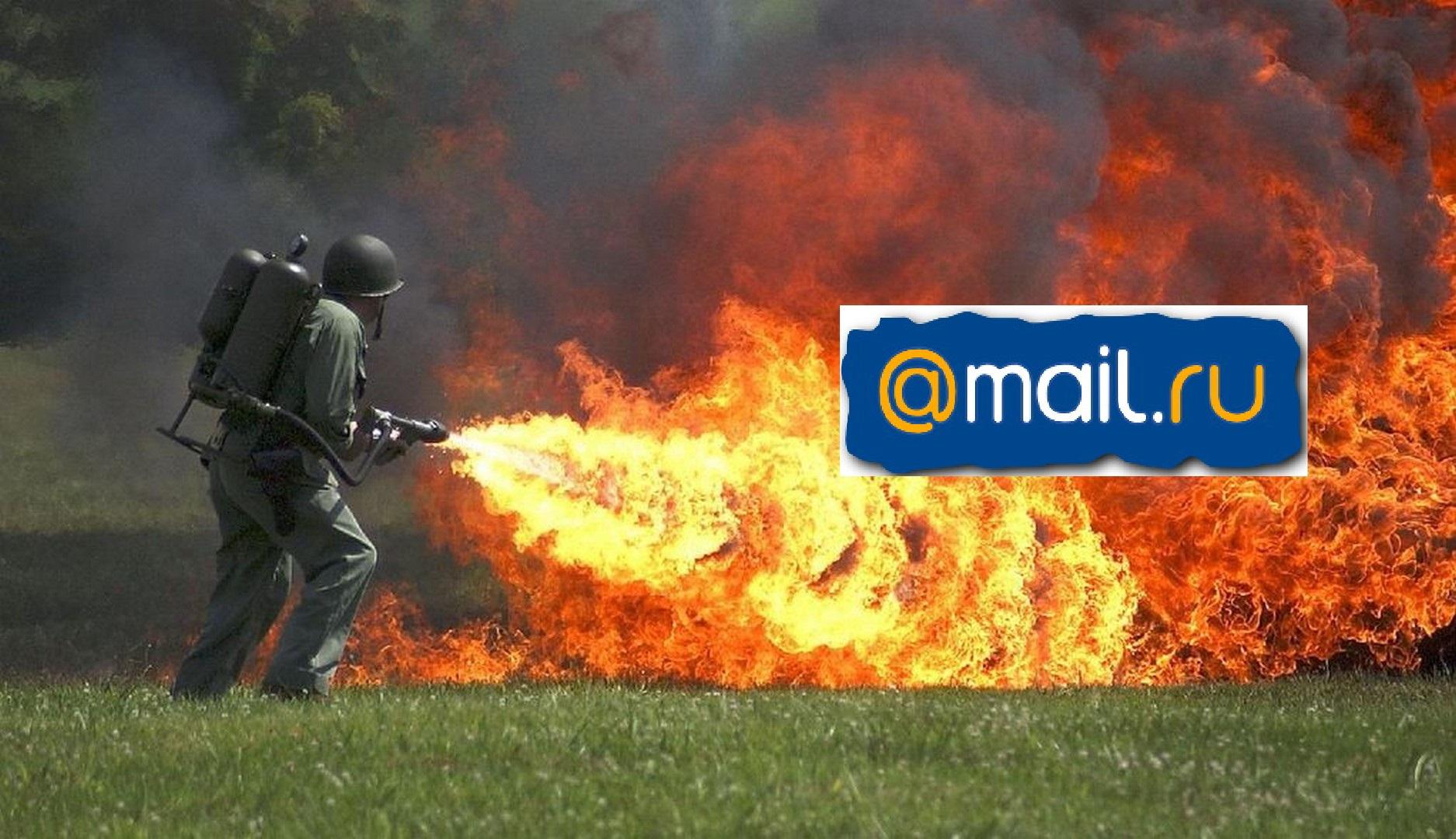 mail_ru2.jpeg (467.62 Kb)