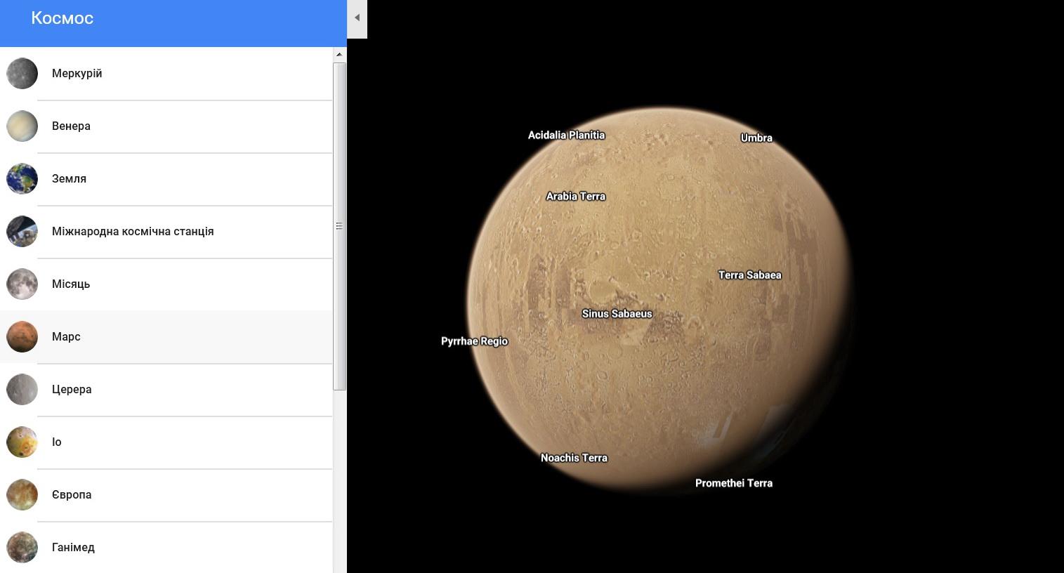 mars7.jpg (141.68 Kb)