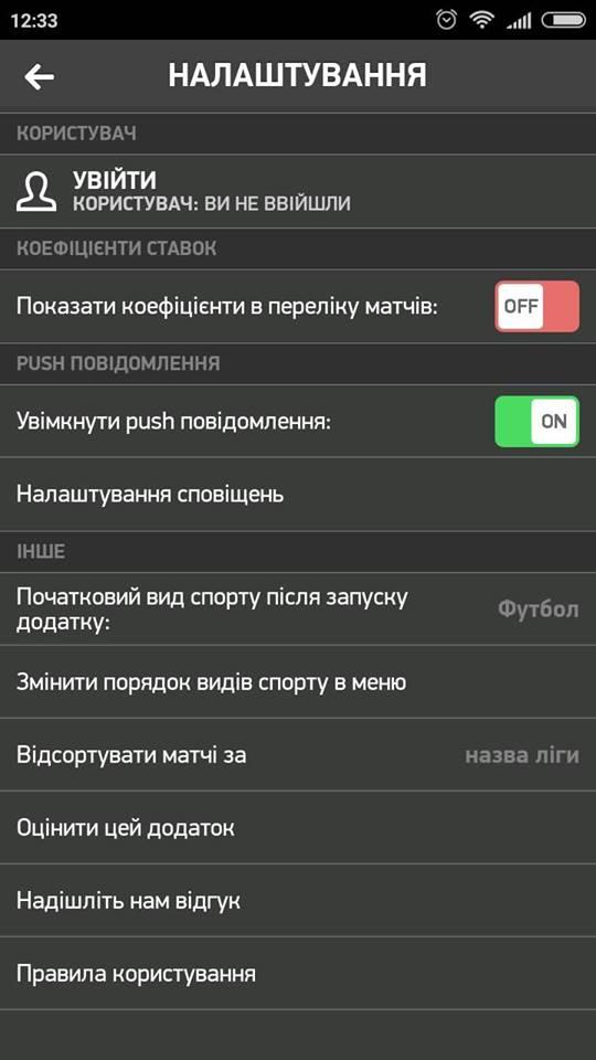 match4.jpg (43.1 Kb)