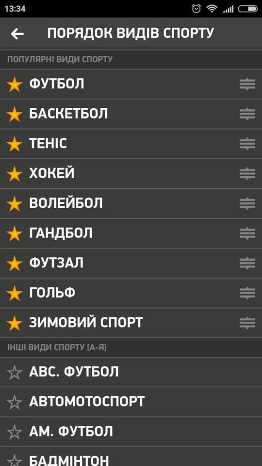 match5.jpg (43.3 Kb)