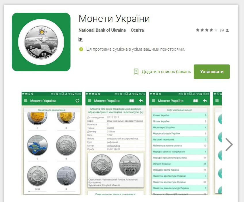 monet1.jpg (133.23 Kb)