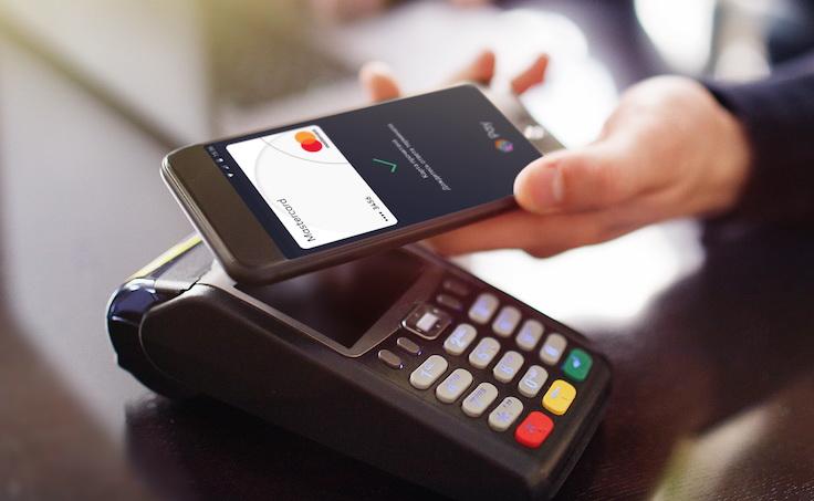 Як користуватись NFC?