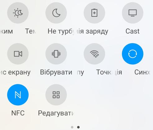 nfc2.jpg (55.89 Kb)