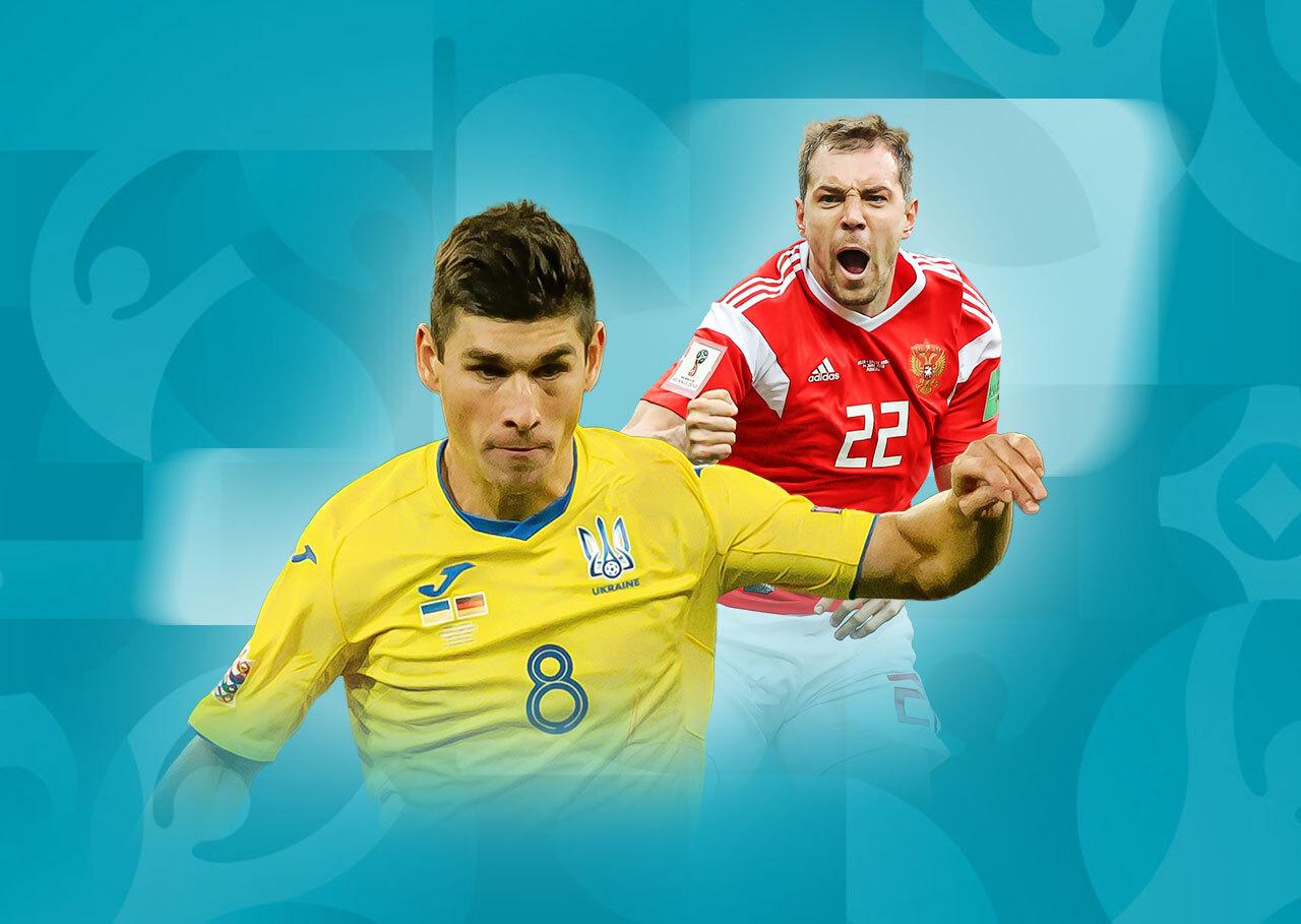 Букмекери оцінили ймовірність проведення матчу Україна – Росія на Євро-2020