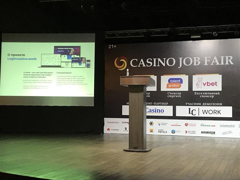 Де шукати роботу в гральній сфері - Casino Job Fair дав відповіді