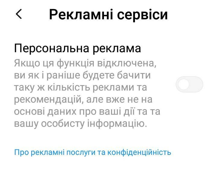 spam2.jpg (73.65 Kb)