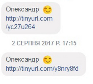 spam3.jpg (21.31 Kb)