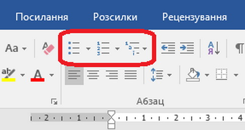 spysok0.jpg (28. Kb)