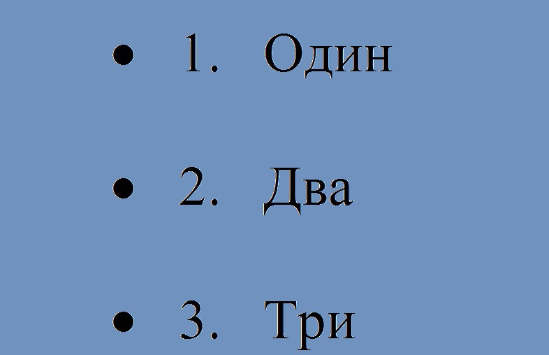 spysok00.jpg (27.56 Kb)