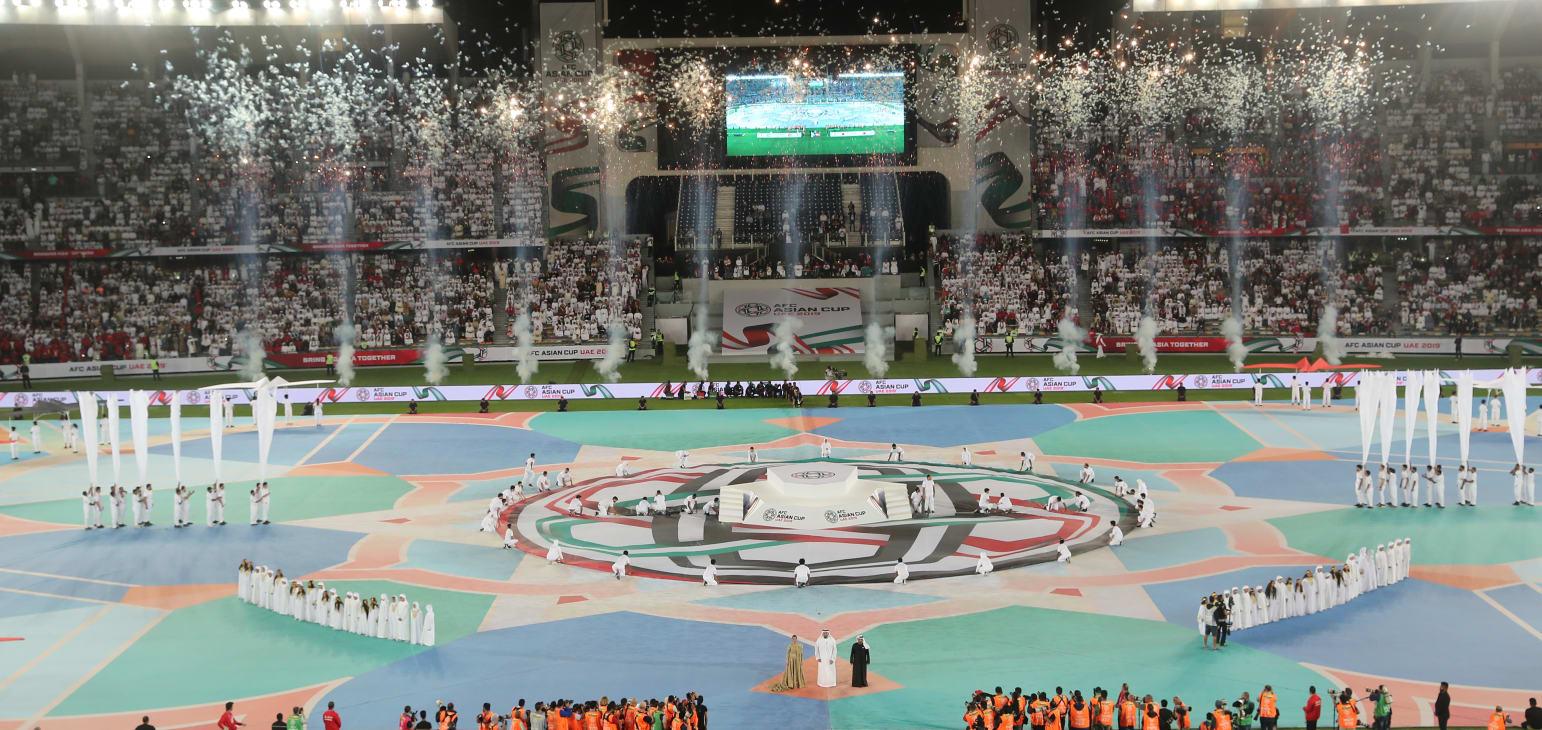 stadium_uae.jpg (233.74 Kb)