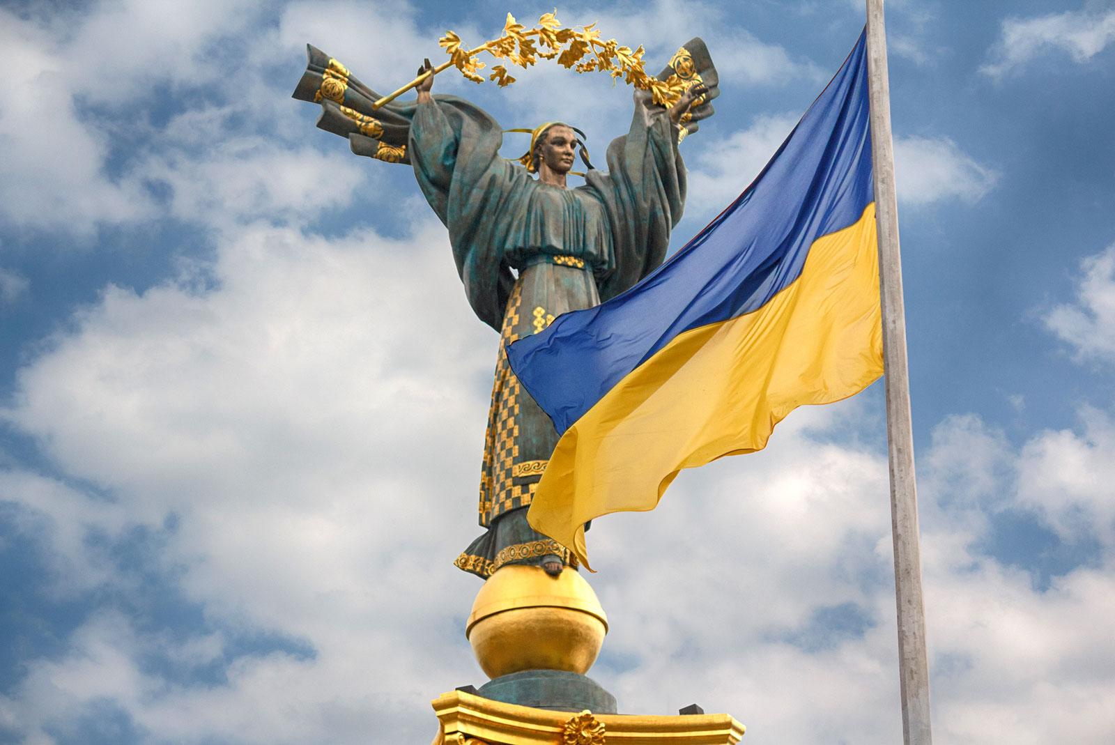 ukraina.jpg (234.58 Kb)