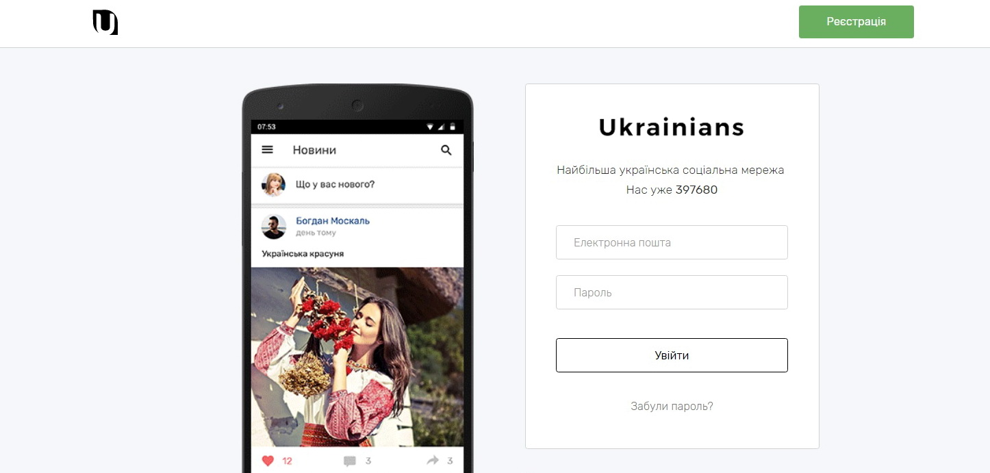 ukranians.jpg (108.18 Kb)