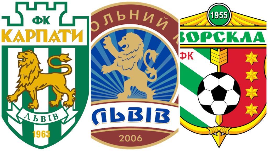 Українська Прем'єр-ліга виходить зі сплячки. Аутсайдери