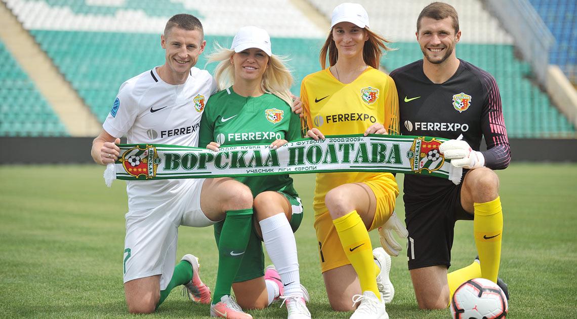 vorskla_poltava.jpg (161.96 Kb)