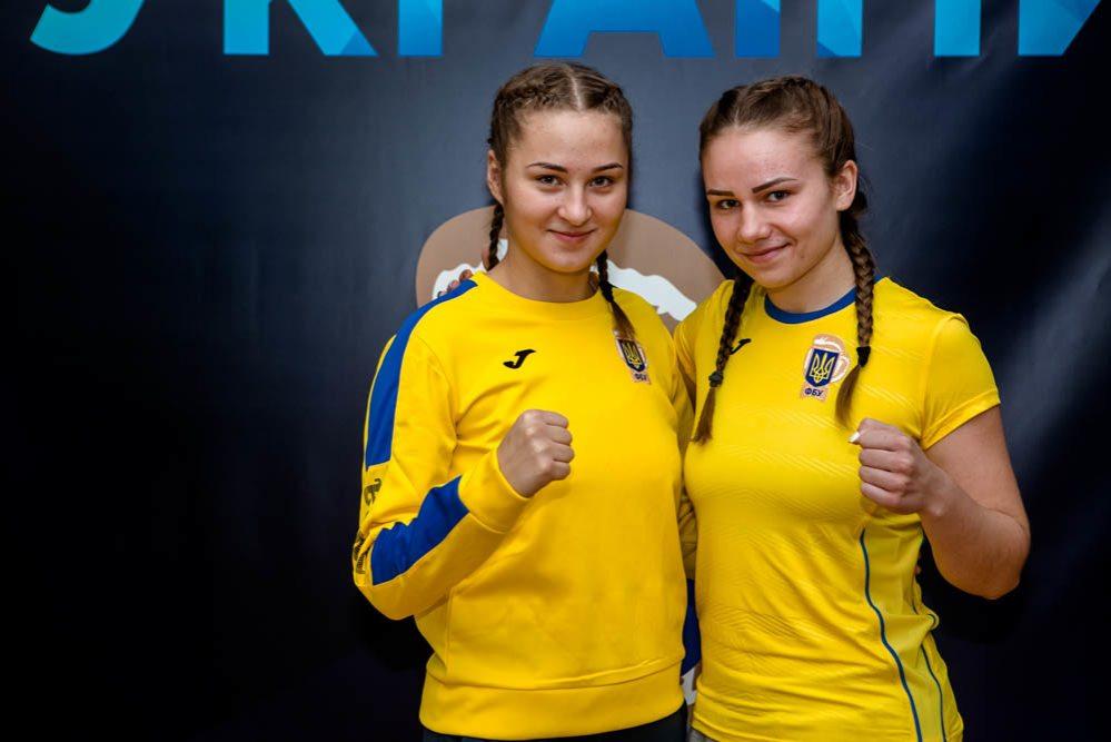 women_boxer.jpg (63.99 Kb)