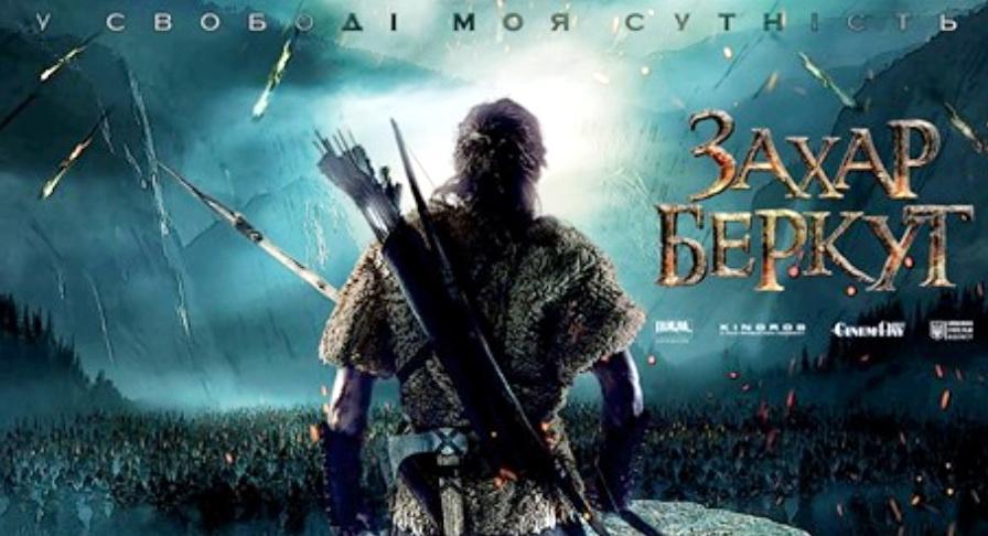 Творці «Сторожової Застави» взялись за історичний екшн «Захар Беркут» (ФОТО)