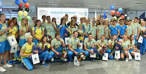 Українські медалісти юнацької Олімпіади